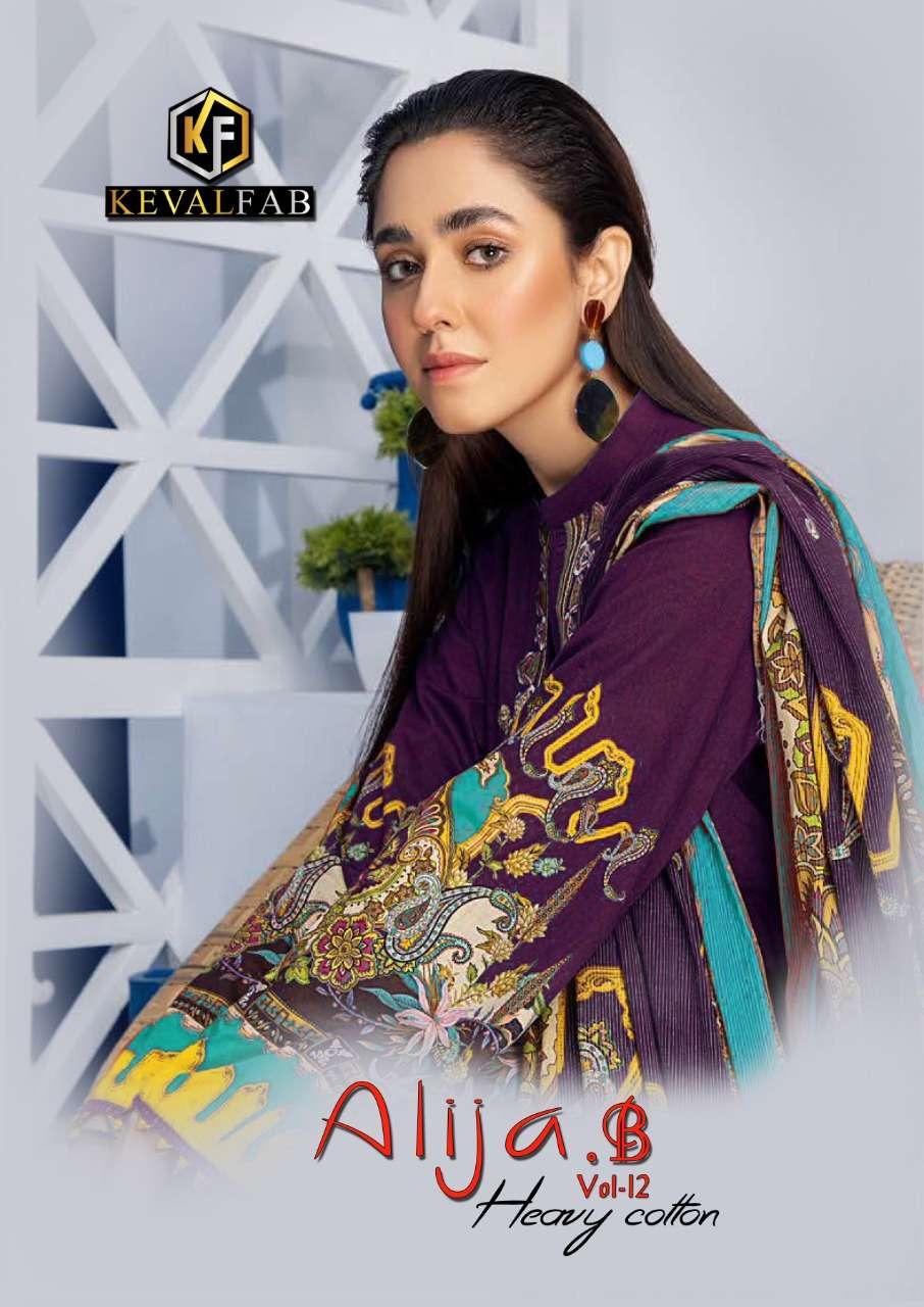Keval Fab Alija B Vol 12 Printed Cotton Dress Material Dealer