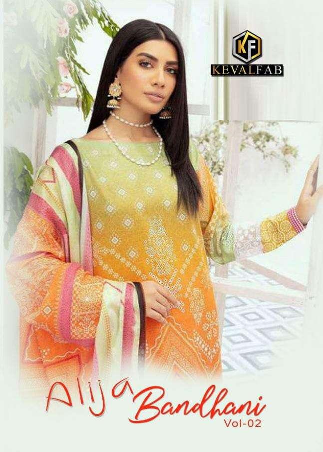 Keval Fab Alija Bandhani Special Vol 2 Fancy Cotton Karachi Suit Dealer in Surat
