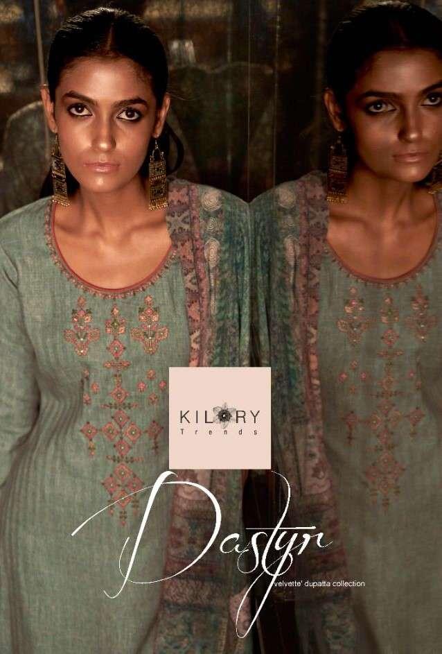 Kilory Dastur Pashmina Wholesale Salwar Kameez Dealer Price