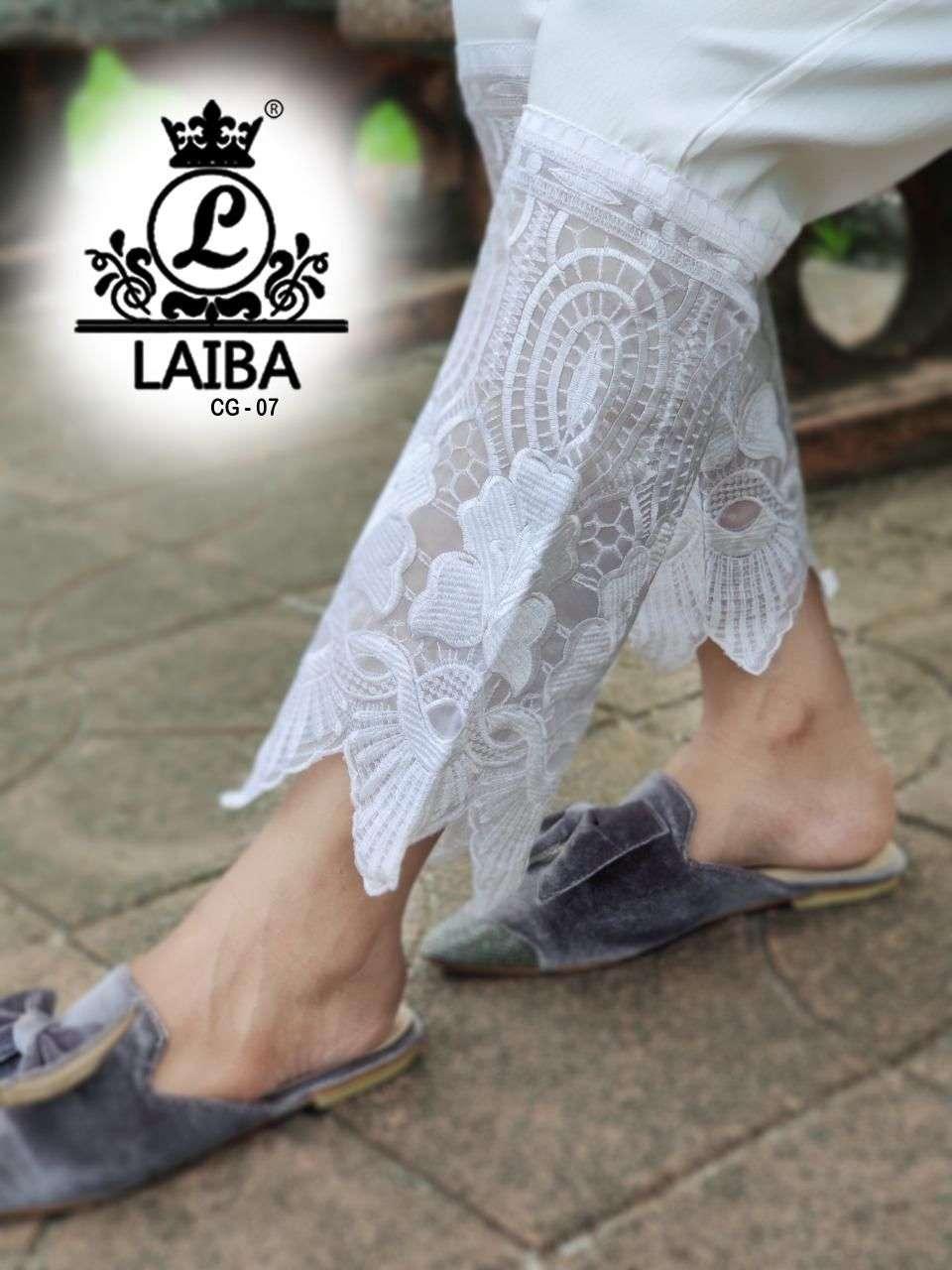 Laiba CG 07 Fancy Designer Cigarette Pants New Designs