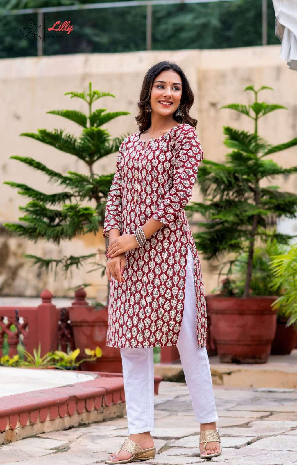 Lilly Koyal Vol 1 Daily Wear Cotton Kurti Catalog Wholesale price