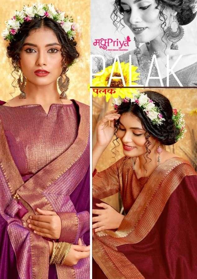 Madhupriya Palak Fancy Dola Silk Indian Saree New Catalog at Best rate