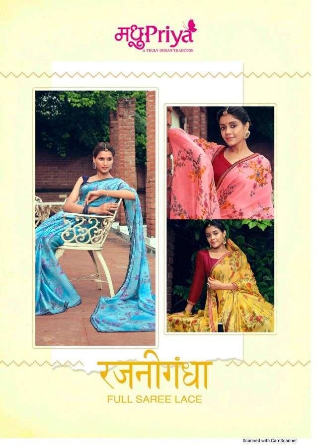 Madhupriya Rajnigandha Fancy Chiffon {ritned Saree Catalog Wholesaler