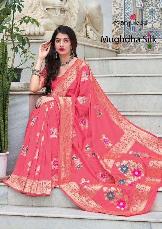 Manjuba Mughdha Silk Exclusive Banarasi Silk Saree Catalog Buy online