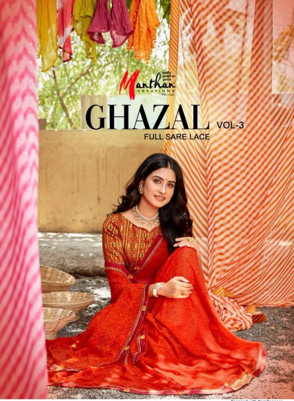 Manthan Creation Ghazal Vol 3 Printed Georgette daily Wear Saree Catalog Dealer