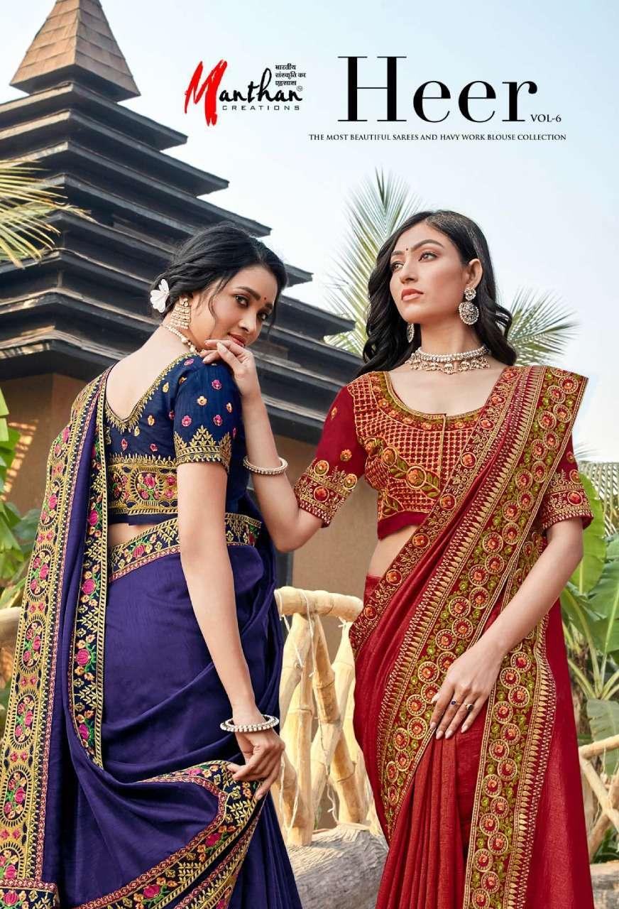 Manthan Creation Heer Vol 6 Fancy Indian Saree Catalog Wholesale Dealer