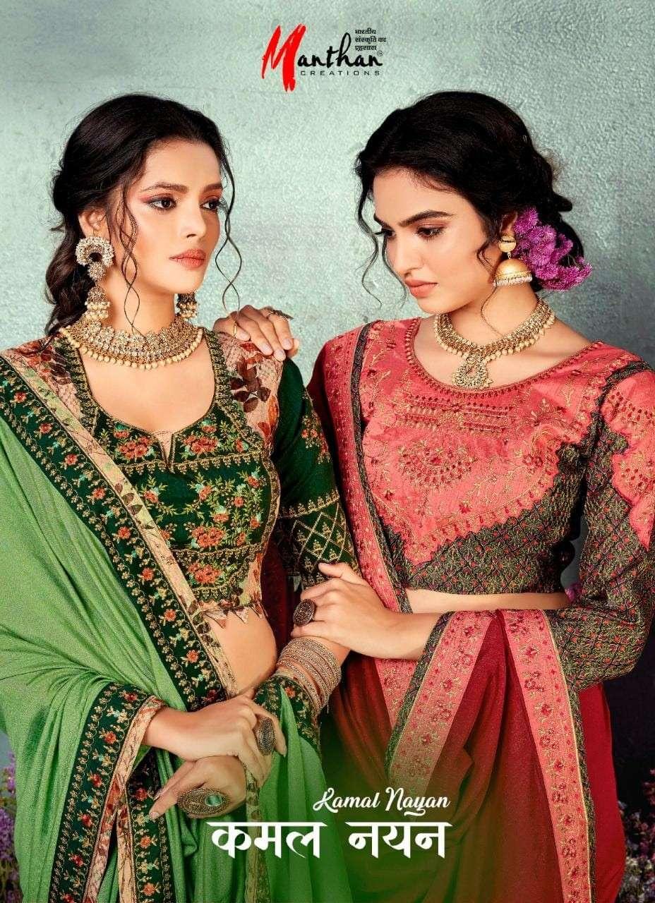 Manthan Creation Kamal Nayan Exclusive Vichitra Saree New designs