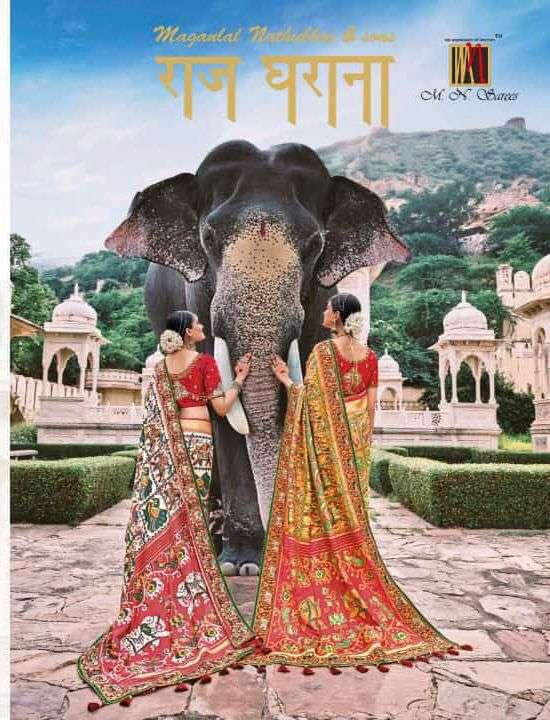 MN Saree Raj Gharana 5801 to 5816 Series Designer Work Patan Patola Silk Saree Catalog Wholesaler