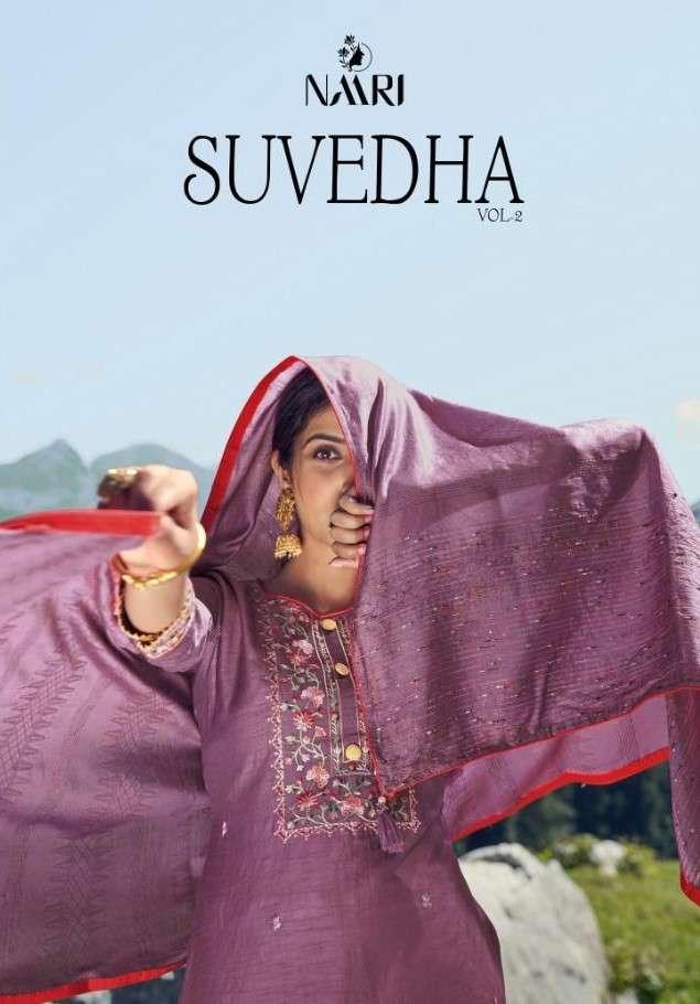 Naari Suvedha Vol 2 Fancy Silk Ladies Wear Salwar Kameez Catalog Wholesaler