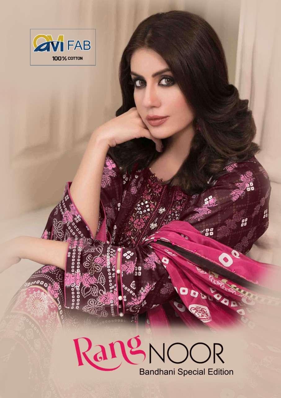 Om Fab Rang Noor Cotton Printed Salwar Suit Dealer