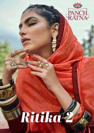 Panch Ratna Ritika Vol 2 Fancy Silk Salwar Kameez Dealer