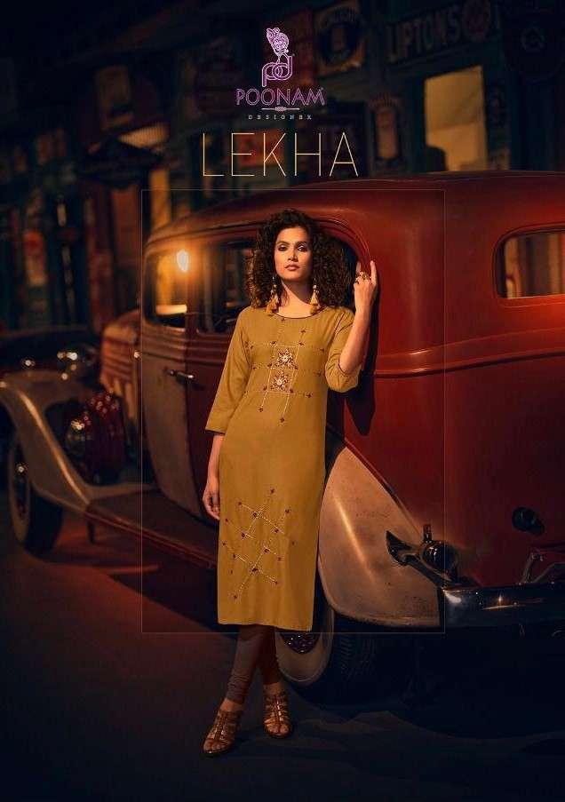 Poonam Lekha Stylish Rayon Kurti Catalog Wholesale dealer in Surat