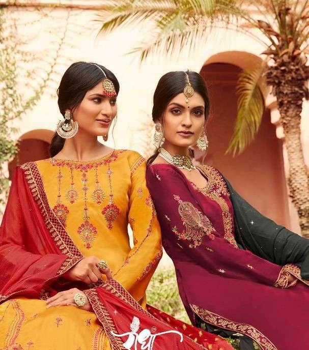 Radha Trends Sardarni Vol 2 Fancy lehenga Style Salwar Kameez New Collection