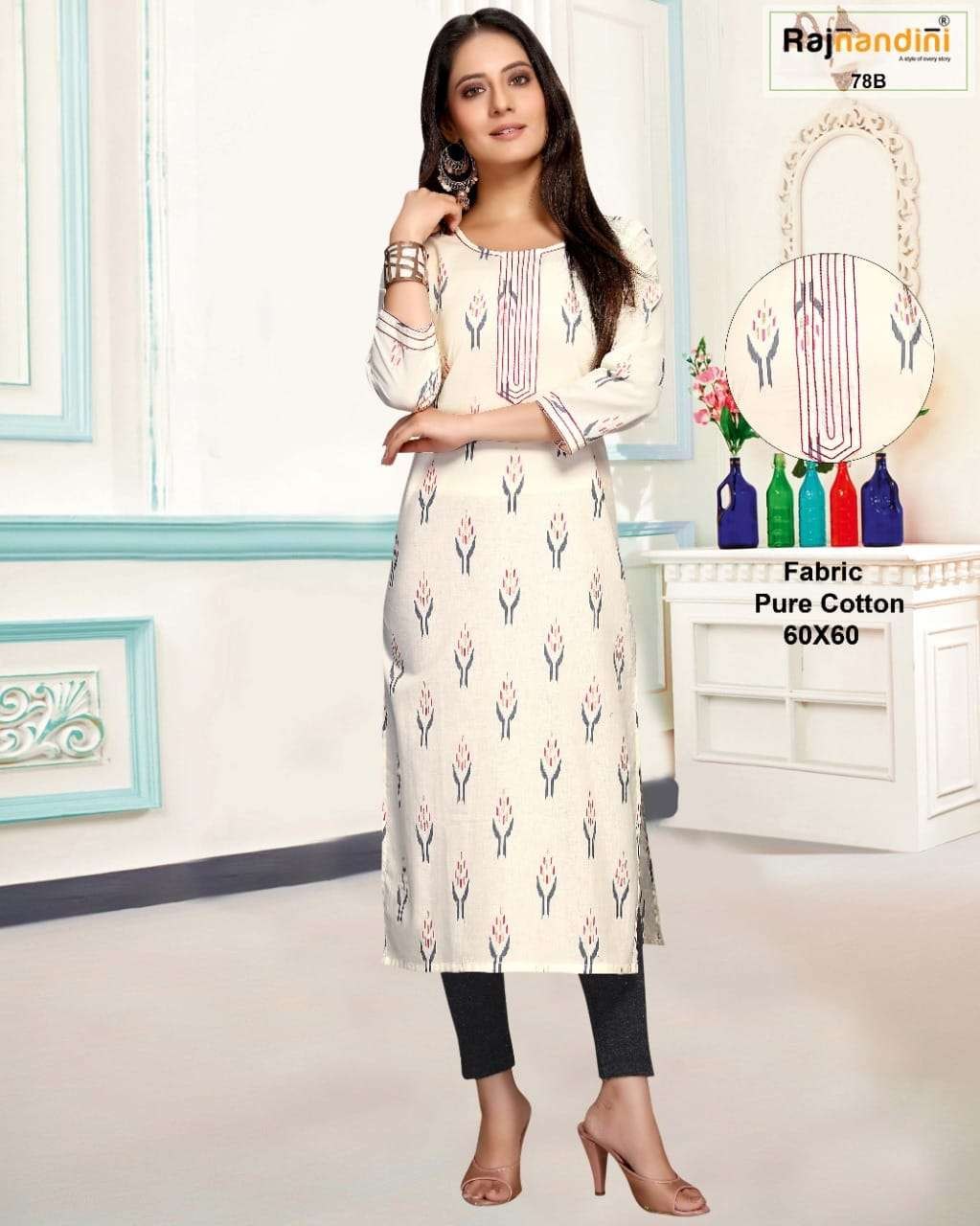 Rajnandini Vol 26 Jaipuri Print Cotton Kurti New Catalog Supplier