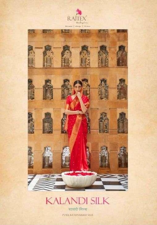 Rajtex Kalandi Silk Exclusive Weaving Silk Saree Catalog Wholesaler
