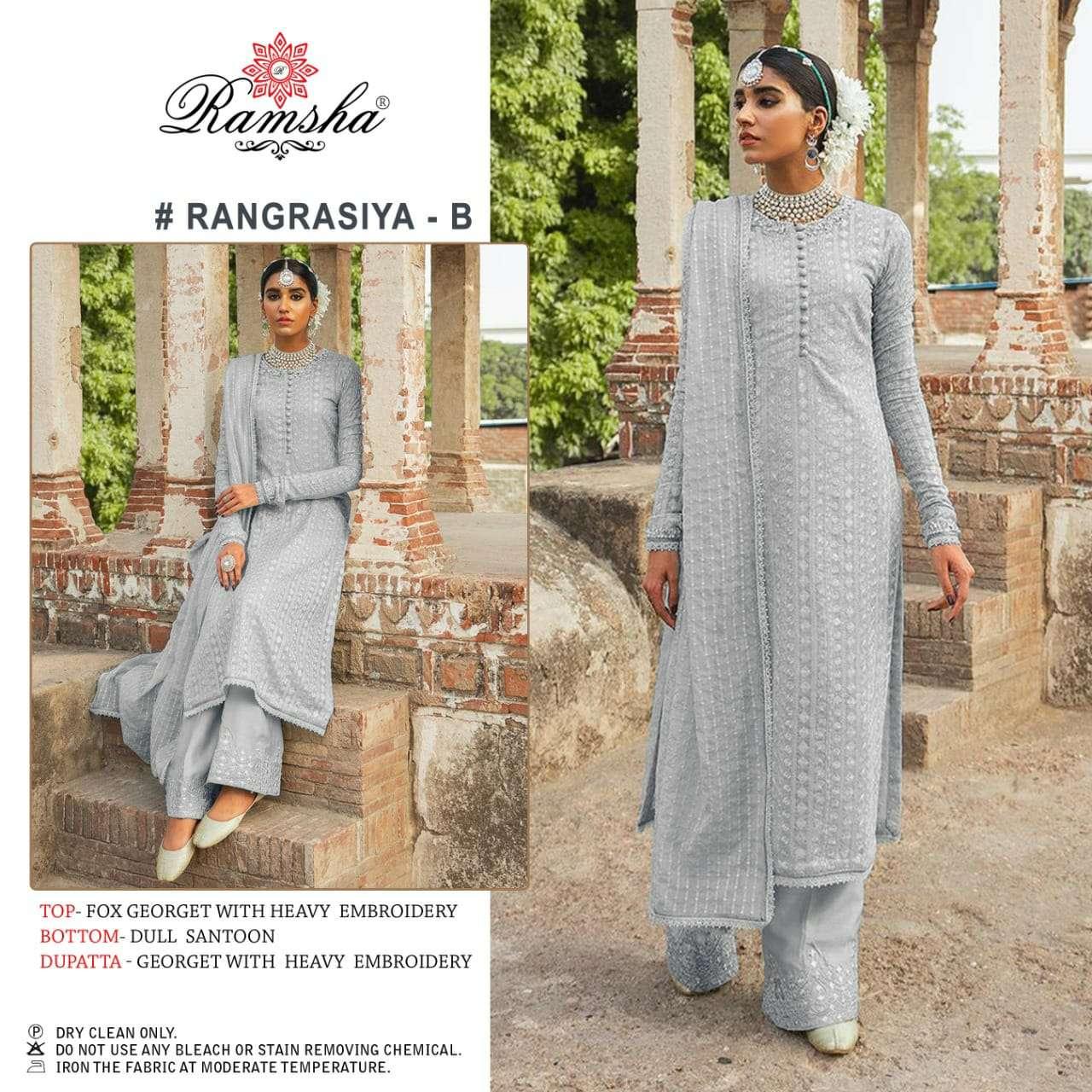 Ramsha Rang Rasiya NX Designer Pakistani Suit Catalog Wholesaler