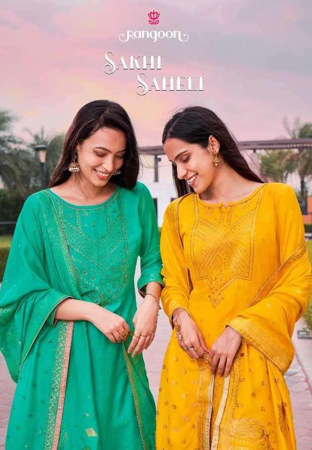 Rangoon Sakhi Saheli Jacquard Readymade Salwar Suit Dealer