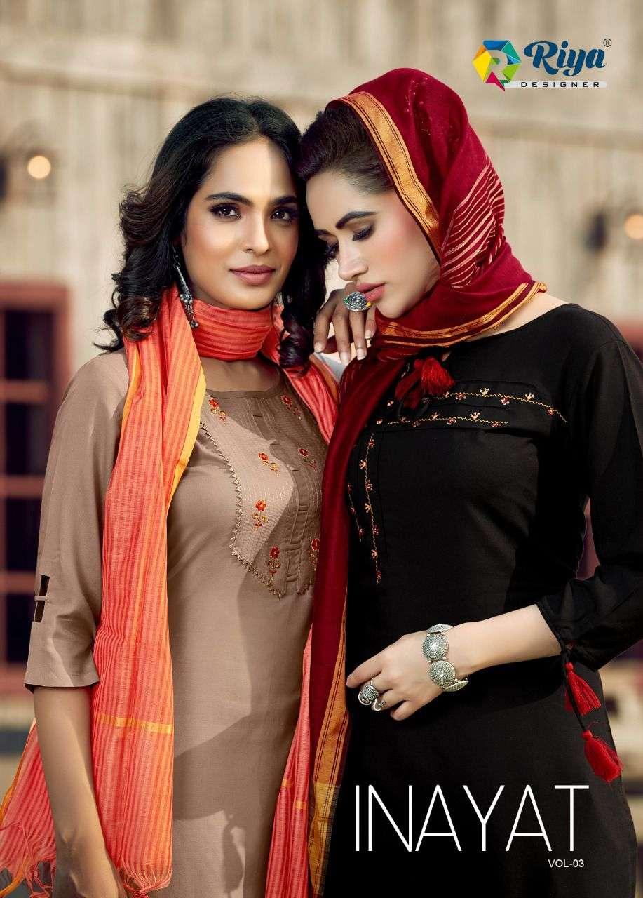 Riya Designer Inayat Vol 4 Fancy Rayon Kurti Dupatta Set New Collection