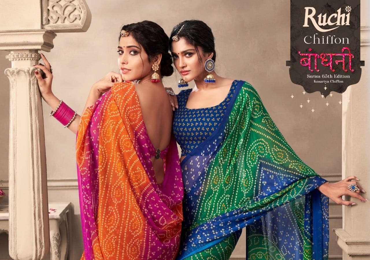 Ruchi Sarees Kesariya Chiffon 65th Edition Bandhani Print Chiffon Saree Designs