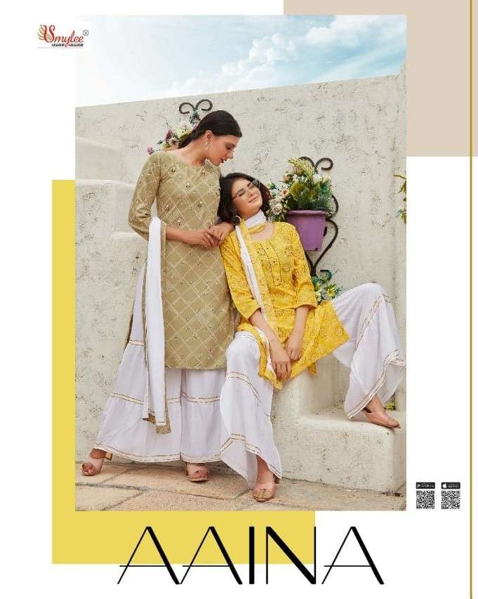Rung Aaina Rayon Kurti Sharara Dupatta Set Catalog Wholesaler