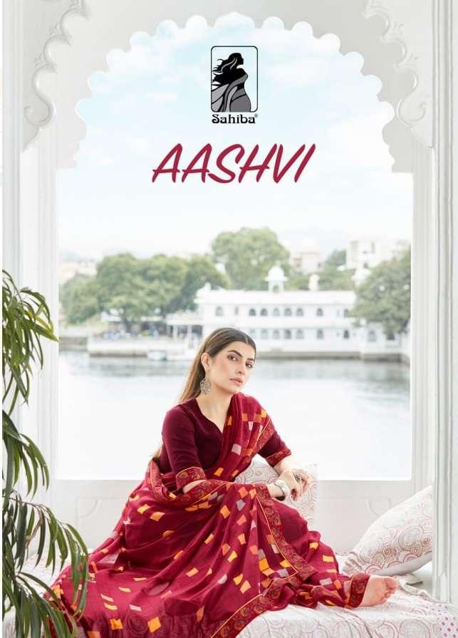 Sahiba Aashvi Printed Georgette Saree Catalog Supplier in Surat at Best rate