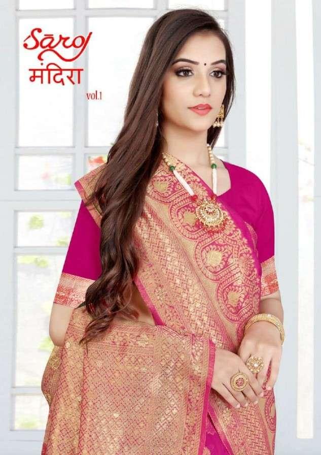Saroj Sarees mandira Vol 1 Fancy Cotton Silk Saree Catalog Supplier