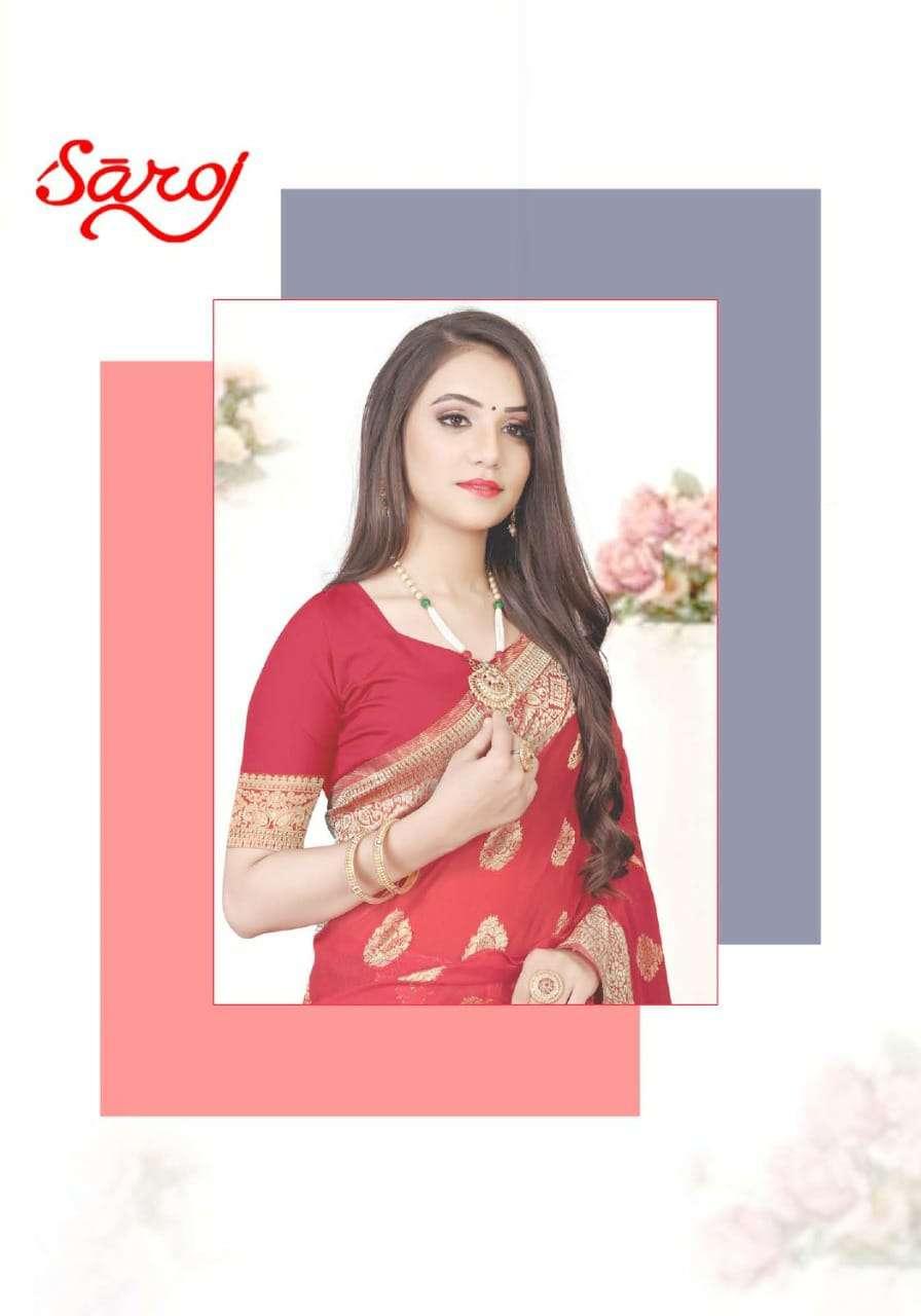 Saroj Sarees Mandira Vol 2 Fancy Cotton Silk Saree Catalog Wholesaler
