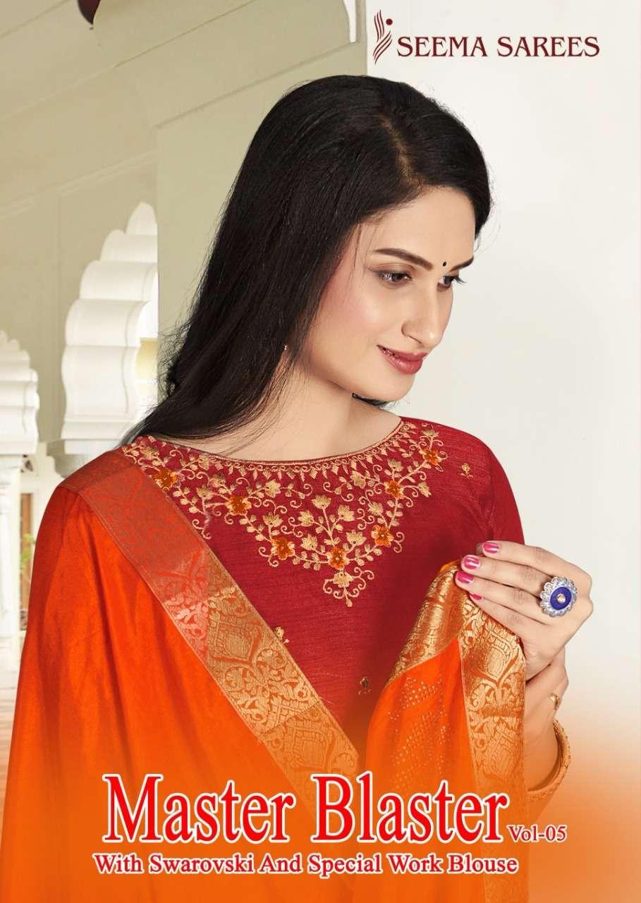 Seema Sarees Master Blaster Exclusive Banarasi Silk Saree Catalog Wholesale Price