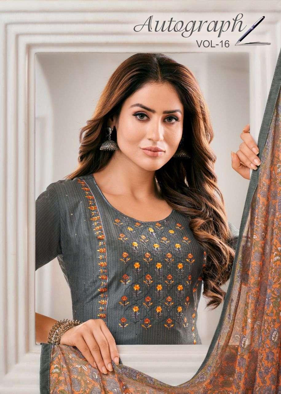 Shagun Autograpgh Vol 16 Fancy Casual Salwar kameez Collection at Best Rate