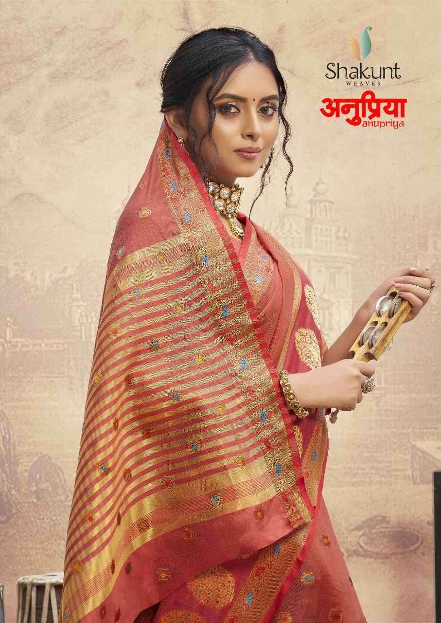 Shakunt Anupriya Cotton Weaving Saree Catalogue Dealer