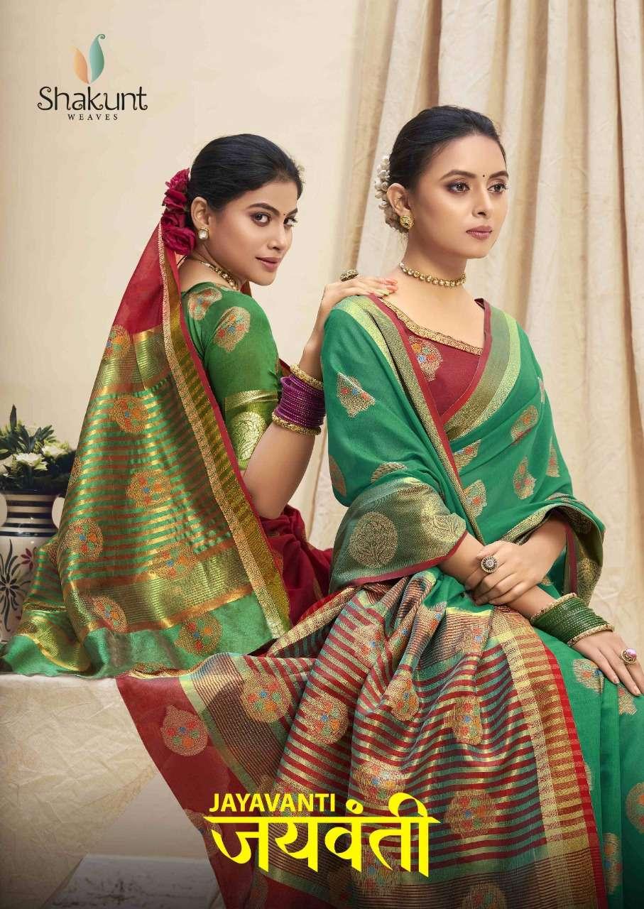 Shakunt Jayavanti Cotton Weaving Saree Wholesale Price