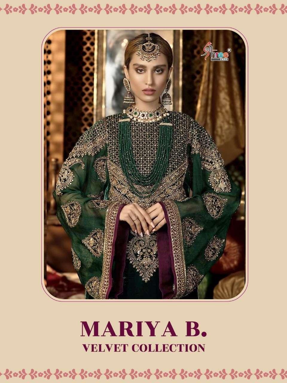 Shree Fabs Mariya B Velvet Collection Designer Pakistani Suit Winter Collection