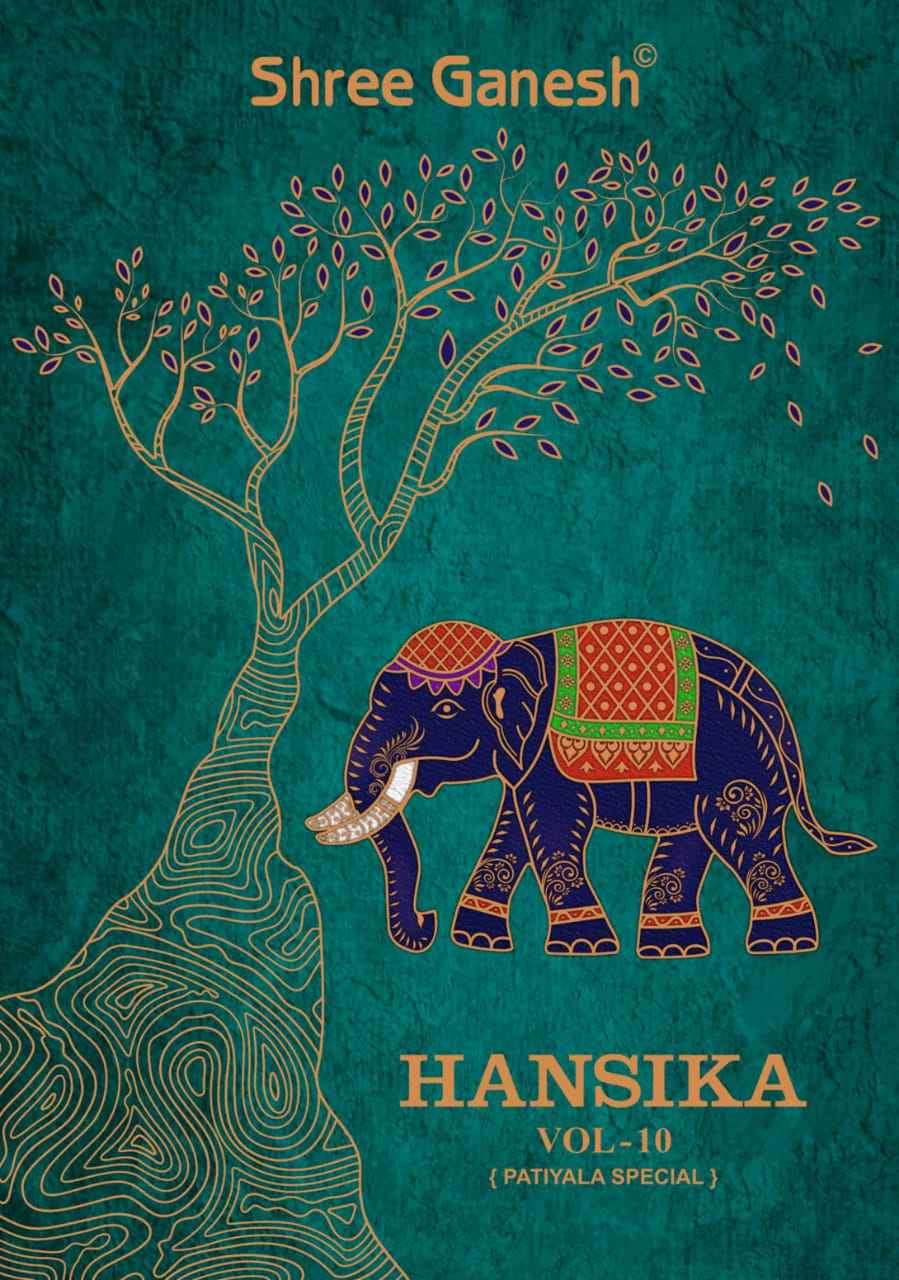Shree Ganesh Hansika Vol 10 Readymade Patiala Suit Dealer