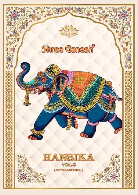 Shree Ganesh Hansika Vol 8 Cotton Patiyala Suit Dealer