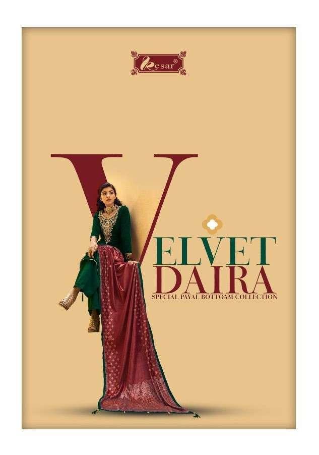 Shri Vijay Kesar Velvet Daira designer Velvet Salwar kameez Catalog Wholesaler