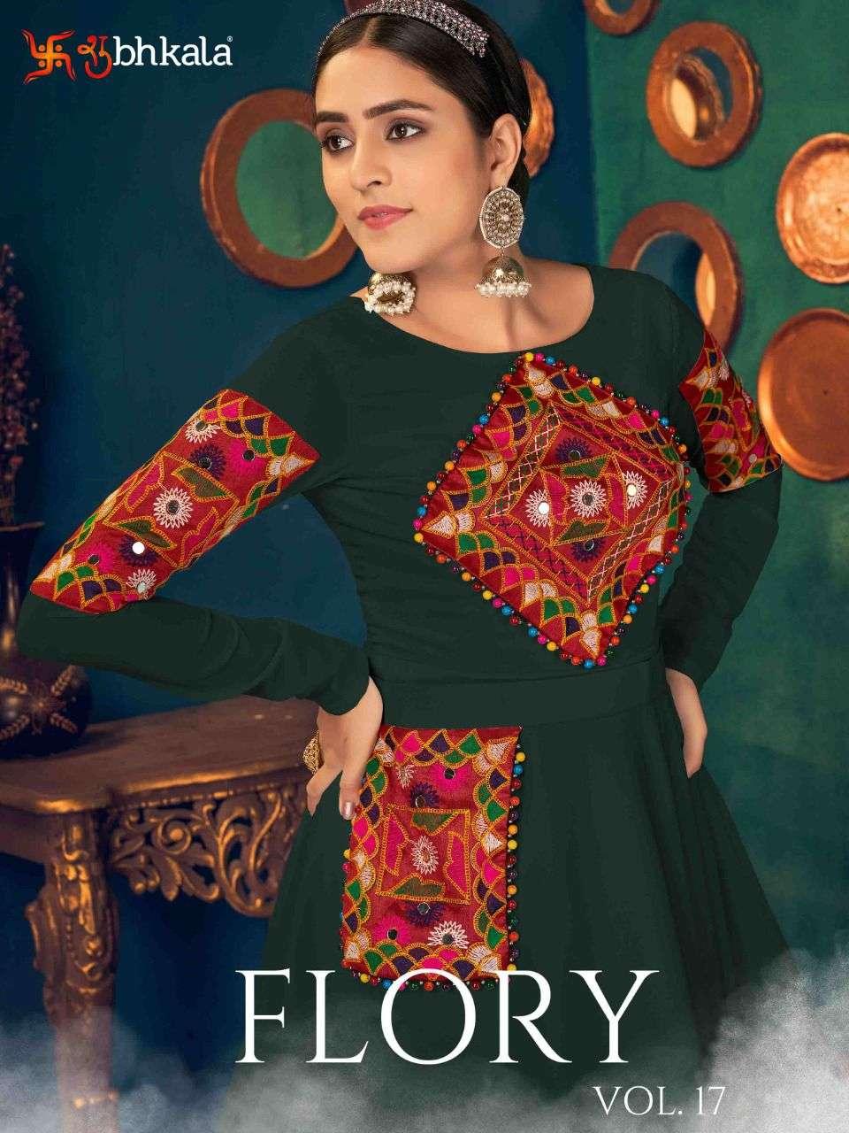 Shubhkala Flory Vol 17 Designer anarkali Salwar Suit Catalog Wholesaler