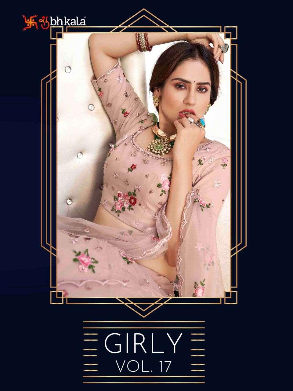 Shubhkala Girly Vol 17 By Khusboo Exclusive Designer Lehenga Choli Catalog Supplier