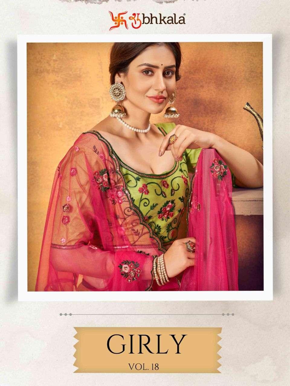 Shubhkala Girly Vol 18 By Khushboo Stylish Lehenga Choli New Catalog Supplier