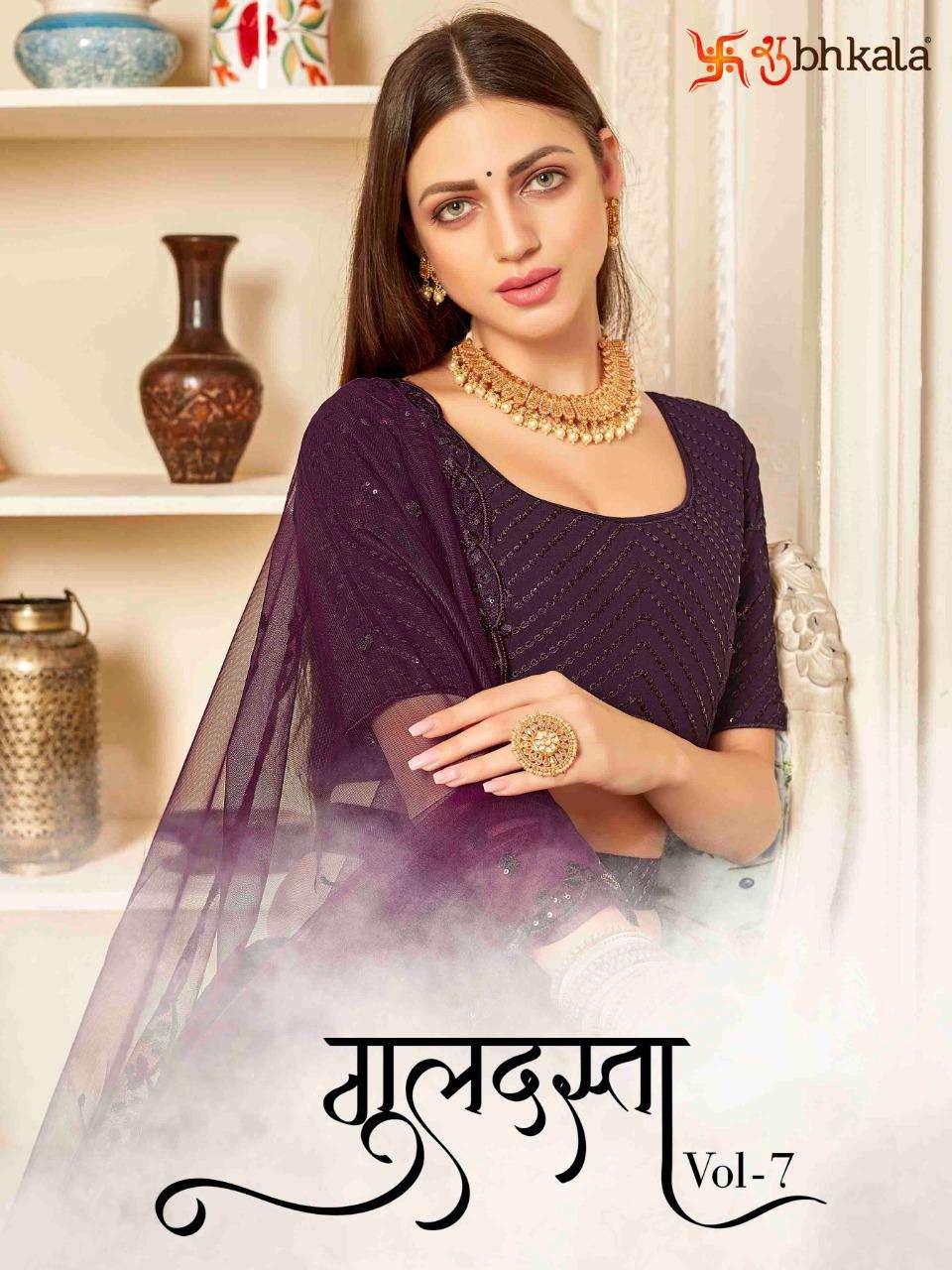Shubhkala Guldasta Vol 7 By Khushboo Fancy Semi Stitched Lehenga Choli Collection