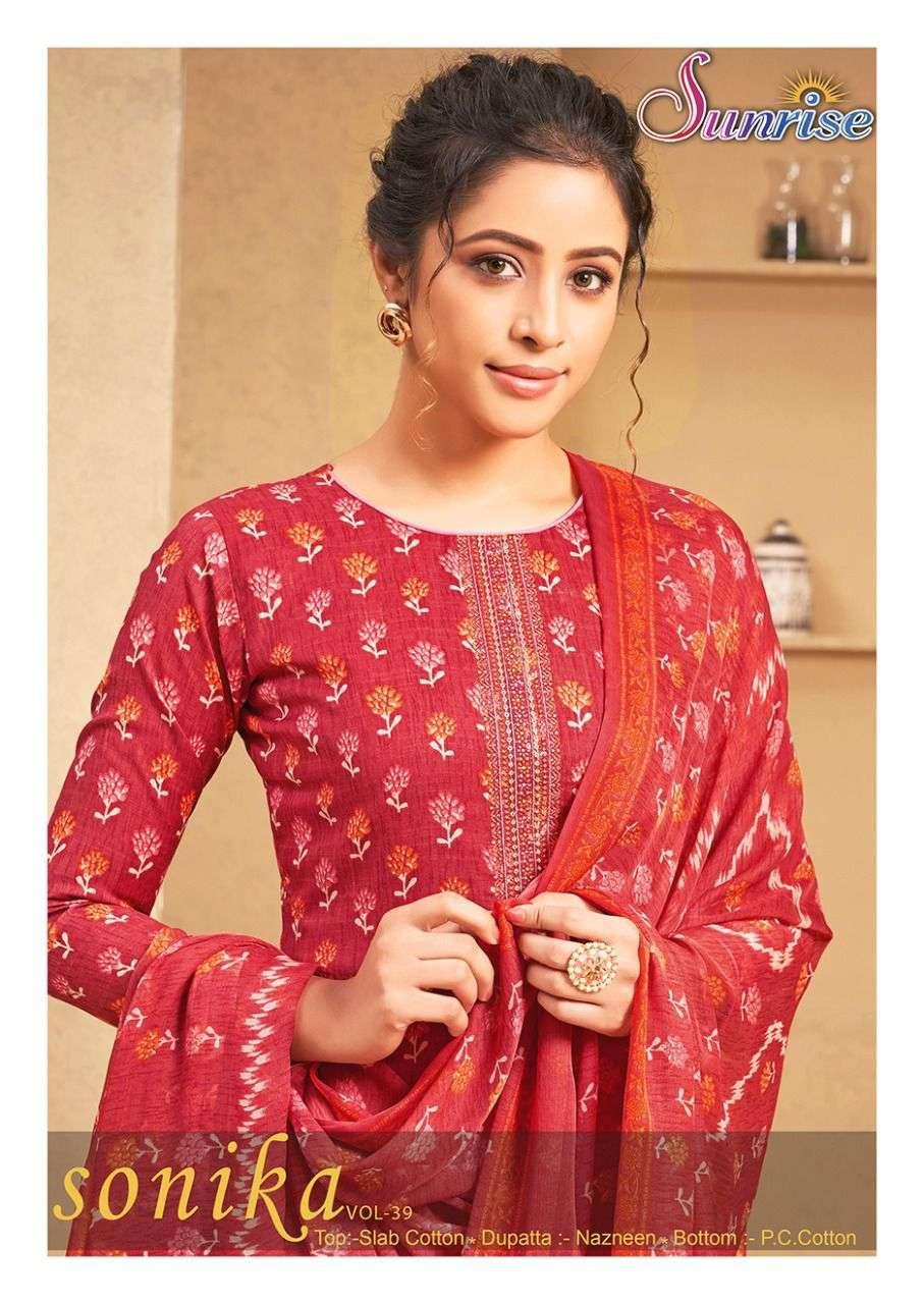 Sunjyoti Sonika Vol 39 Fancy Cotton Salwar kameez Catalog Supplier in Surat