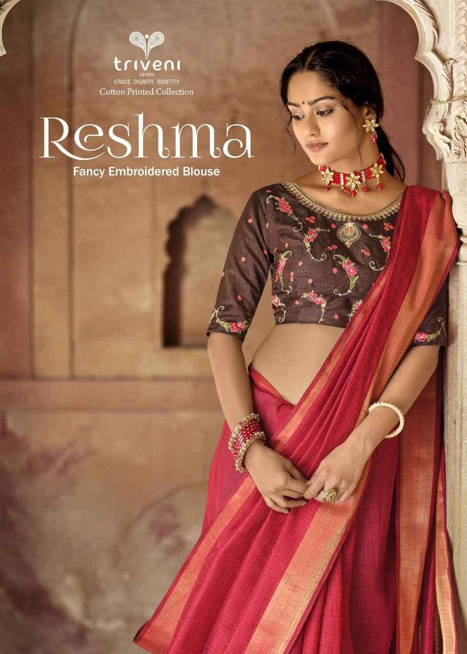 Triveni Reshma Cotton Linen Printed Saree Catalog