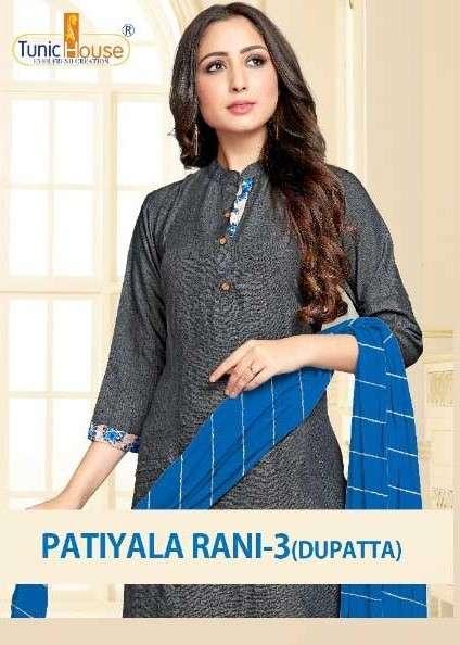 Tunic House Patiyala Rani Vol 3 Kurti Patiyala Dupatta Collection
