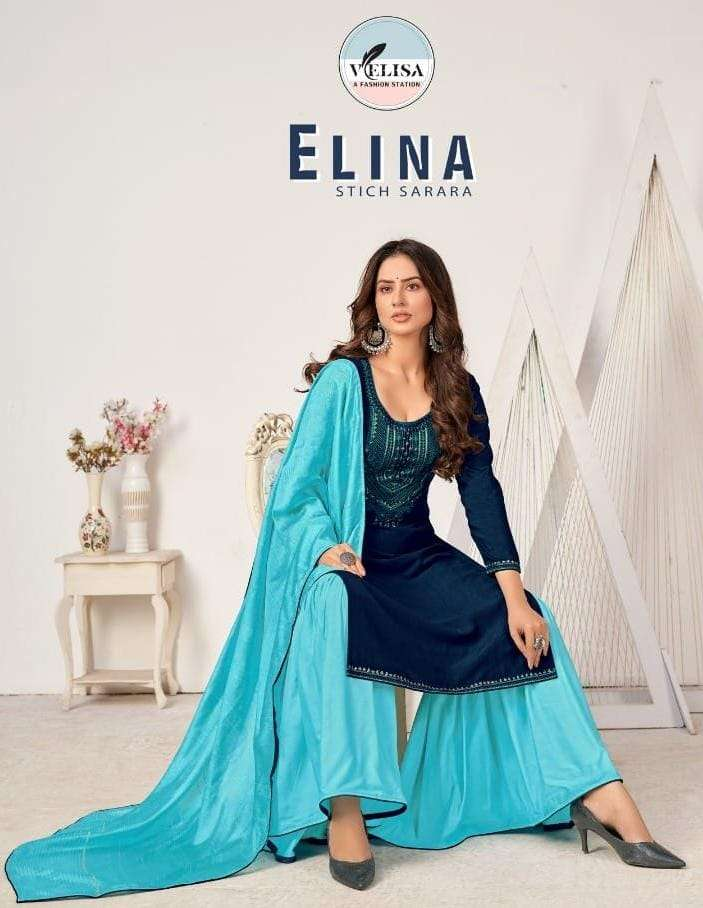Velisa Elina Exclusive Parampara Silk Salwar Suit Catalog Wholesale price in Surat