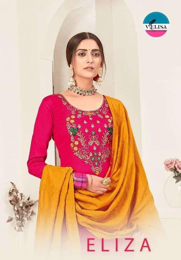 Velisa Eliza Fancy Jam Silk Salwar Kameez catalog Wholesale Supplier in Surat