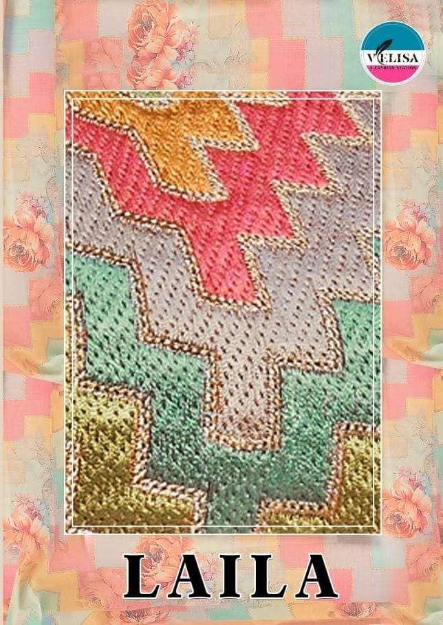 Velisa Laila Tusser Silk Salwar kameez Catalog Wholesale dealer