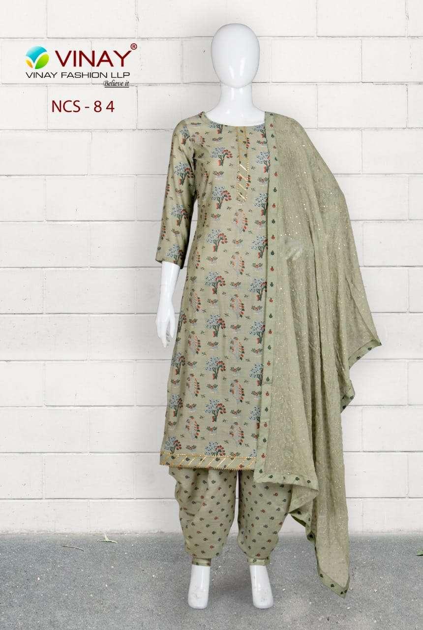 Vinay Non Catalog Wholesale Party Wear Salwar Kameez Catalog Dealer