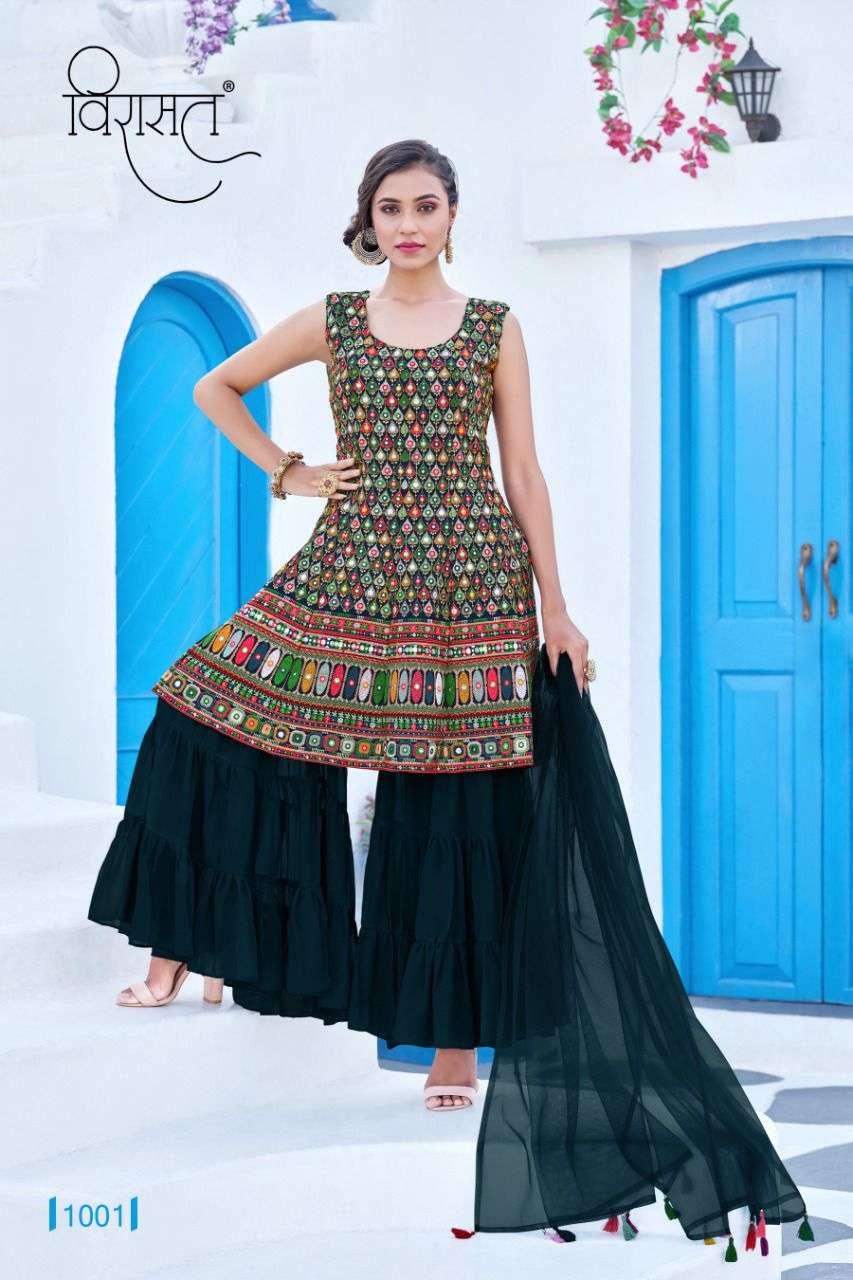 Virasat Resham Designer Readymade Sharara Gharara Dress New Collection at best Rate