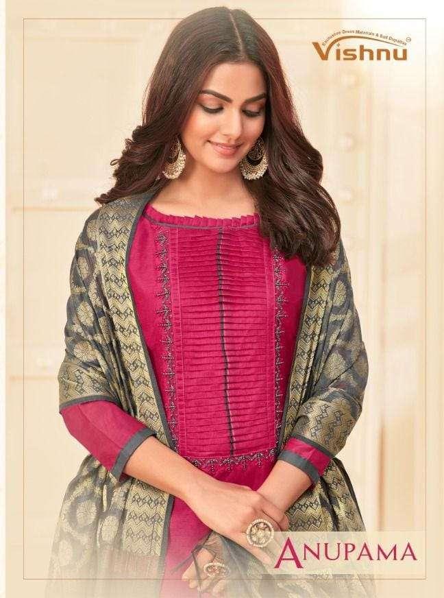 Vishnu Anupama Exclusive Casual Salwar Suit Catalog Wholesale Dealer
