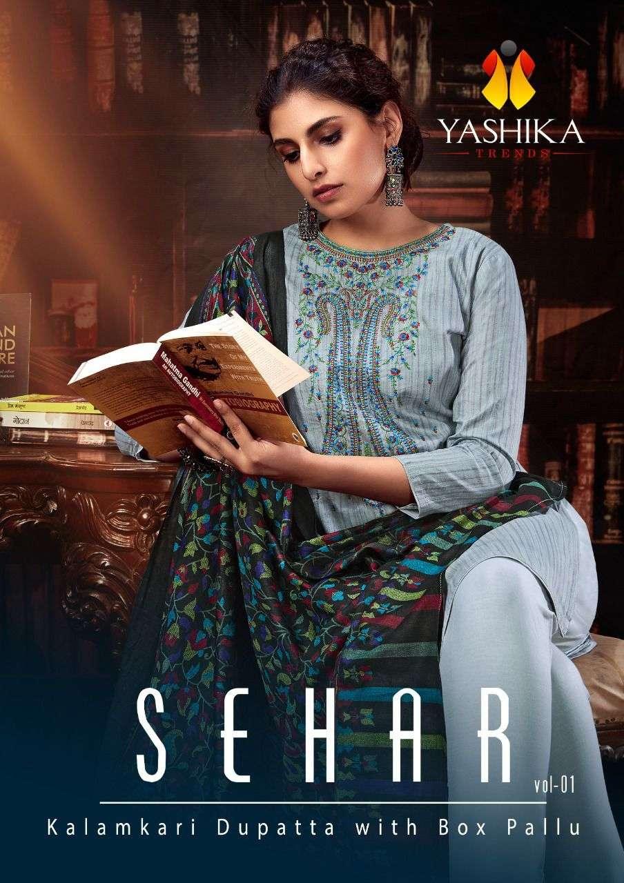 Yashika trends Sehar Vol 1 Printed Cotton Karachi Suit Catalog Wholesaler