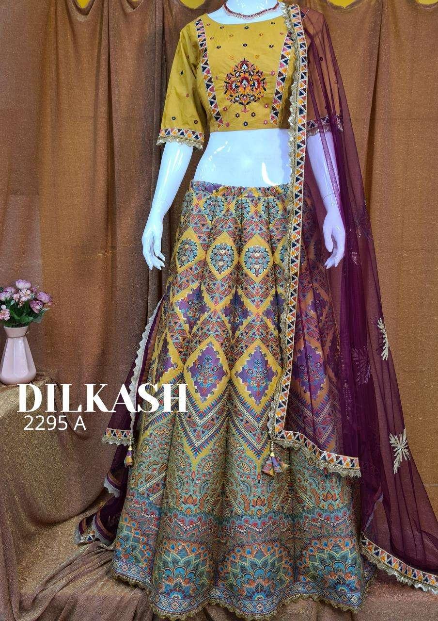 Anandam Dilkash Exclusive Digital print Lehenga Choli Collection